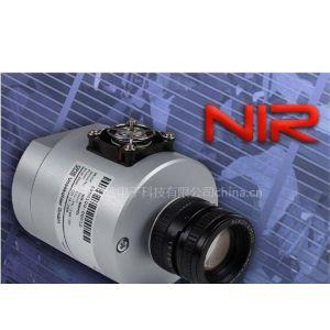 德国VDS 640 短波红外摄像机 0.9-1.7