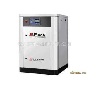 新款复盛SF-37A/10HP-100匹空压机保养价格