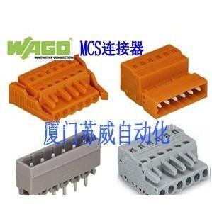 供应德国WAGO万可231-207/026-000系列插拔式接线端子