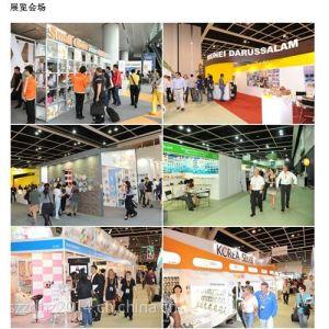 2018年4月香港礼品及赠品展