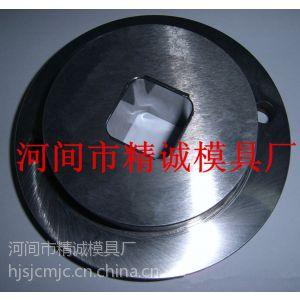 供应标准件模具 多工位标准件模具 标准件冲打模具