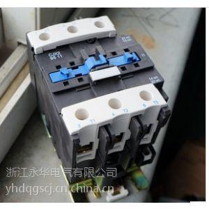 供应大量现货批发 (CJX2-2510)交流接触器