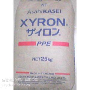 供应PPE 日本旭化成 X352H