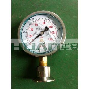 供应不锈钢快装隔膜压力表