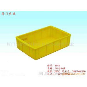 供应漳州塑料盒,厦门元件盒 ,泉州零件箱,福州塑料盒