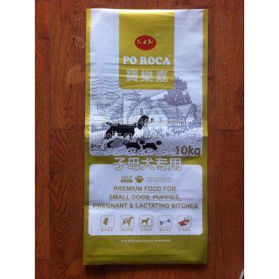 宝鸡市定做生产宠物食品包装袋/金霖塑料包装厂
