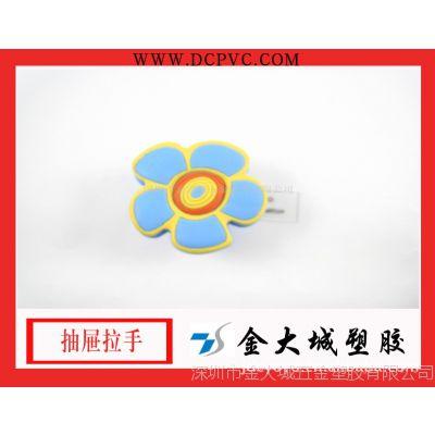 E20厂家大量批发各种类型的硅胶抽屉拉头