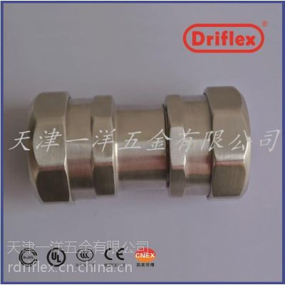 厂家直销不锈钢电缆接头 driflex 防水软管接头