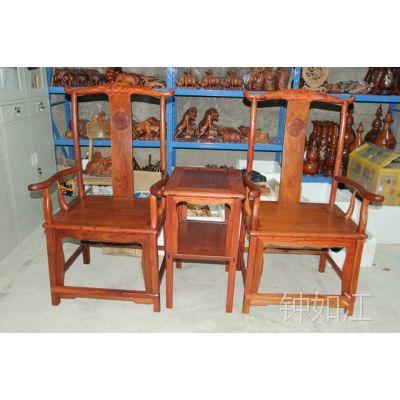 【东兴红木坊】越南红木工艺品花梨木官帽椅办公椅太师椅3件套