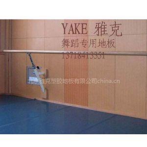 供应舞蹈形体房地板 舞蹈形体房专用地胶