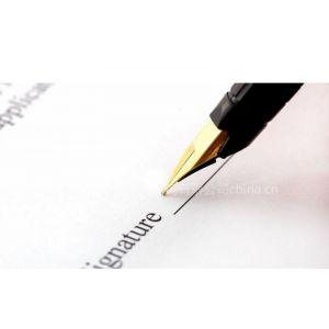 买卖合同代写 / 买卖合同订立 / 买卖合同起草 / 买卖合同修改 (中文、外文)