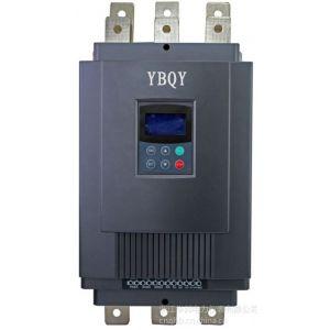 YBQY 上海牌软启动器55kw 电机水泵矿山智能软启动