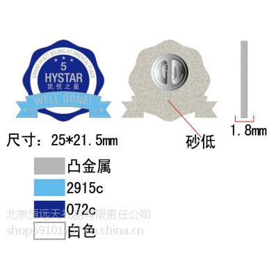 北京胸章厂家(BY-002)