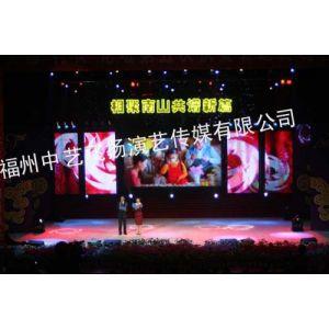 供应福州led显示屏租赁、福建福州led彩幕大屏幕租赁公司、福州视频设备出租、福州3d墙体投影制作公司