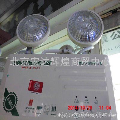 消防安全出口指示灯具 消防应急照明灯 led应急照明双头灯