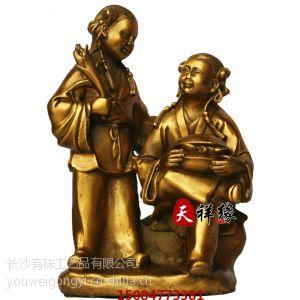 供应铜和合二仙佛像纯铜和合二圣摆件工艺品