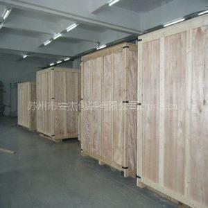熏蒸木箱,包装箱,高质高效为客户提供服务