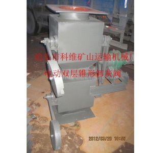 供应单层重锤翻板卸灰阀