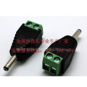 供应批发2.1*5.5 2.5*5电源转接头dc电源接线转接头