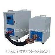 供应自控型 分体式35KW高频 感应加热设备【厂家直销】