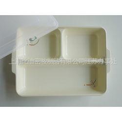 供应江苏昆山厂家直销三格密胺餐盒 表面光洁,便于洗涤