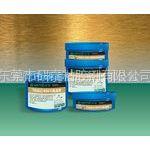供应矿山设备粘接修补胶,优质环氧树脂胶,高温ab胶水批发