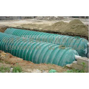 供应福建莆田玻璃钢化粪池