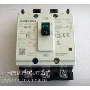 供应NF250-CW塑壳断路器-市场报价165元
