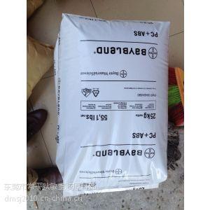 供应Bayblend FR3021 ABS PC