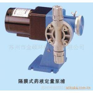 供应隔膜式药液定量泵 苏州加药泵 铁费龙加药泵 定量定时加药泵