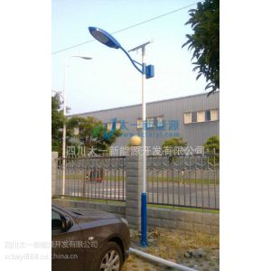 供应供应陕西咸阳道路照明太阳能路灯太一新能源