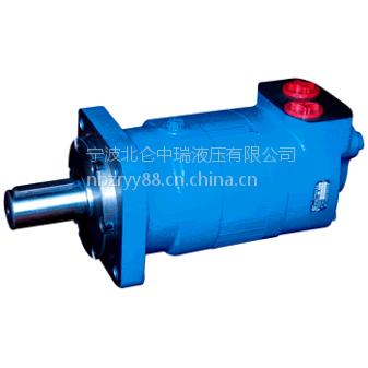 供应中瑞BM6-490、BM6-630、BM6-985、BM6-1250液压马达