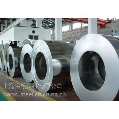 冷轧铁路专用耐候钢Q310NQL2