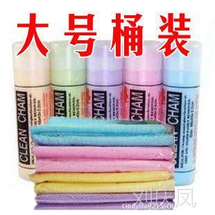 大号鹿皮巾 擦车巾 洗车毛巾 干发巾擦车布 桶装合成麂皮巾