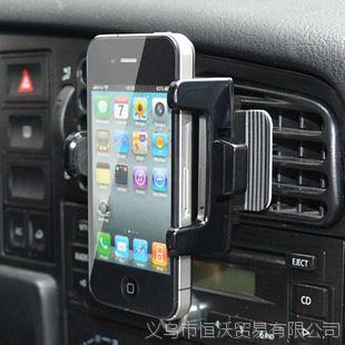 新品 车用手机座 gps导航仪空调出风口支架托架 汽车车载iphone5