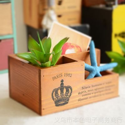 杂货 zakka  做旧收纳盒 储物 3格木盒 木制工艺 C0369