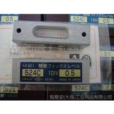 OBISHI/大菱计器水平仪AS301-524C原装进口