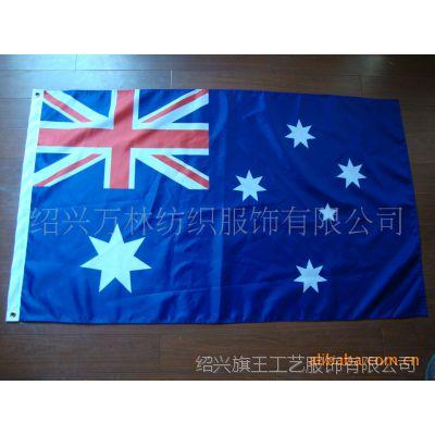 供应澳大利亚国旗 旗帜 车旗 手摇旗 桌旗 串旗