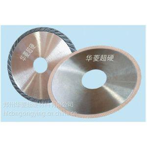 供应切石英玻璃用树脂切割片还是用金属的切割片切缝小、高精度表面质量好