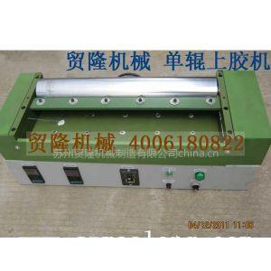 供应无锡苏州珍珠棉热熔胶机 无锡苏州珍珠绵热熔胶机 无锡环保烫板