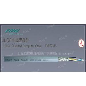 供应UL2464屏蔽电缆7*20AWG