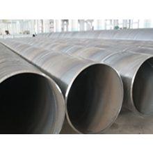 供应高品质螺旋钢管生产厂家