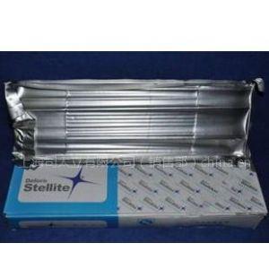 供应上海司太立Stellite 1钴基合金电焊条
