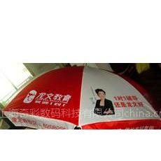 供应广告伞厂家 .上海广告伞厂家. 上海广告伞批发 .上海广告伞定做