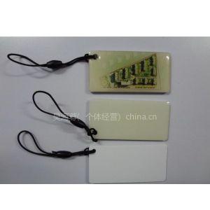 供应ID卡 IC卡 IC滴胶卡 透明卡 琥珀卡 非标卡 小卡 带孔卡