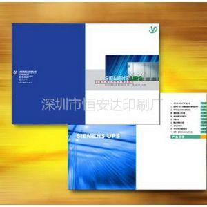 供应供应深圳画册印刷、宣传册印刷、楼书印刷