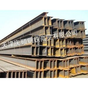 供应低温合金H型钢Q345C/H型钢现货~钢厂直发*诚信经营