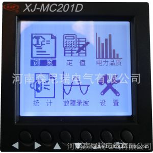 供应XJ-MC201D 电动机智能保护电厂专用版 马达保护器报价