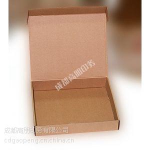供应纸盒包装设计,食品包装机械的种类与发展,纸袋设计