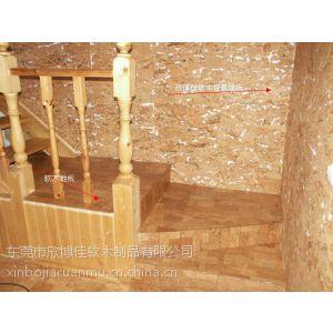 欣博佳供应软木纸,软木布,款式多样,厂家直销